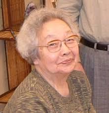 Photo of Chiyoko Yamaguchi
