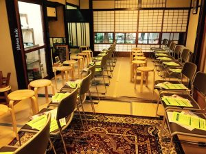 Photo of room set for reiju