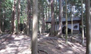 mount kurama birthplace of reiki