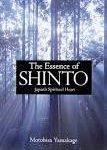 Reiki Book - cover of Shinto