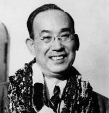 Dr Chujiro Hayashi Reiki Teacher