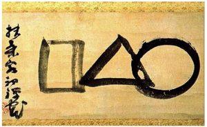 Classic Zen art - not Reiki Symbols