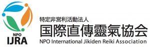 international jikiden reiki NPO logo