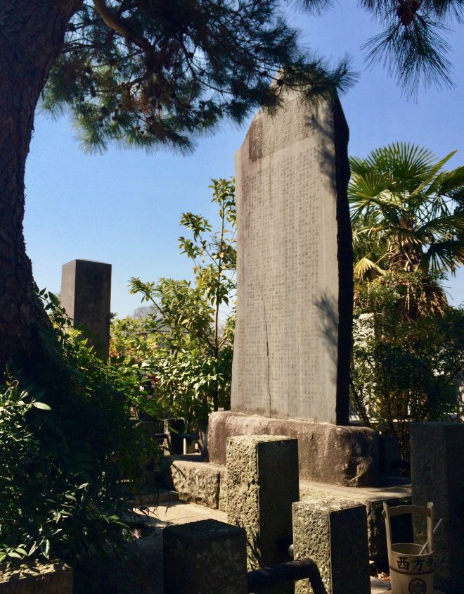 About reiki - Mikao Usui Memorial Stone