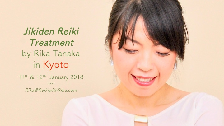 Rika's Reiki Studio in KYOTO, 11 & 12 January 2018
